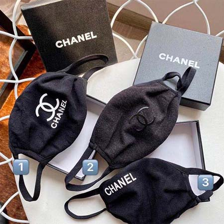 Chanel fashion face mask