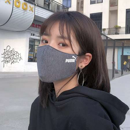 Puma Brand Face cloth Mask