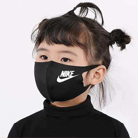 Nike face mask for children